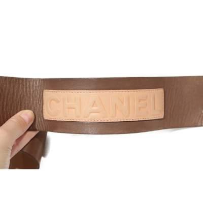 Nude Belt -7