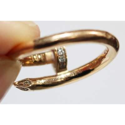 Clou Ring-7