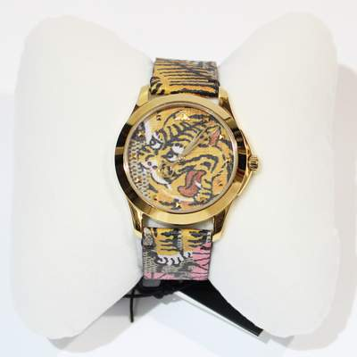 New tiger Watch-7